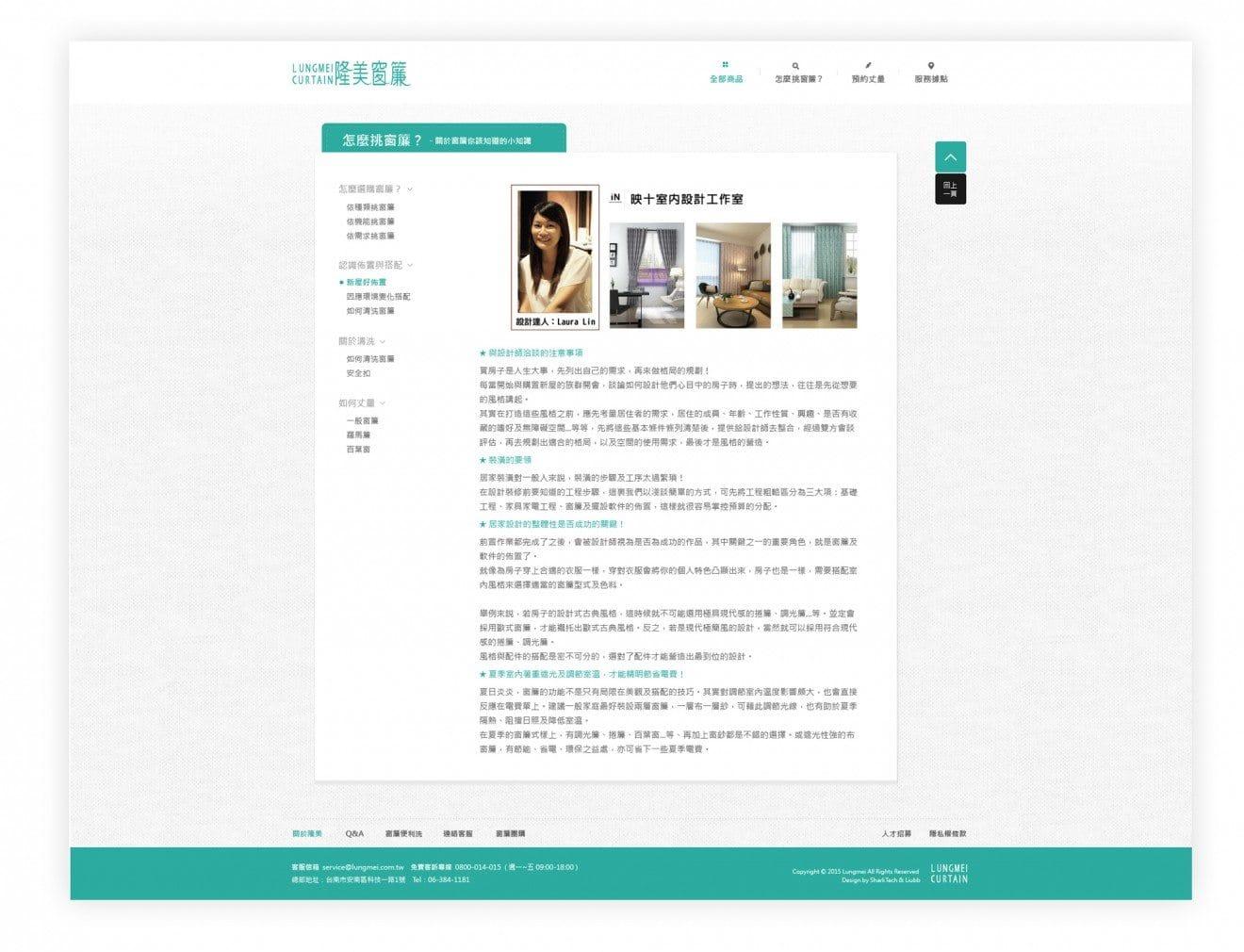 lungmei_02