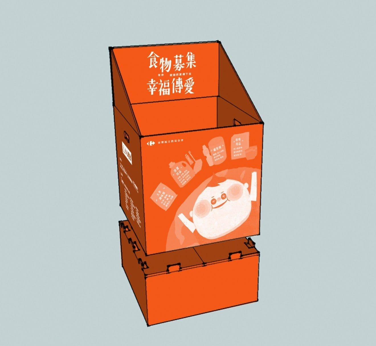 box_org01