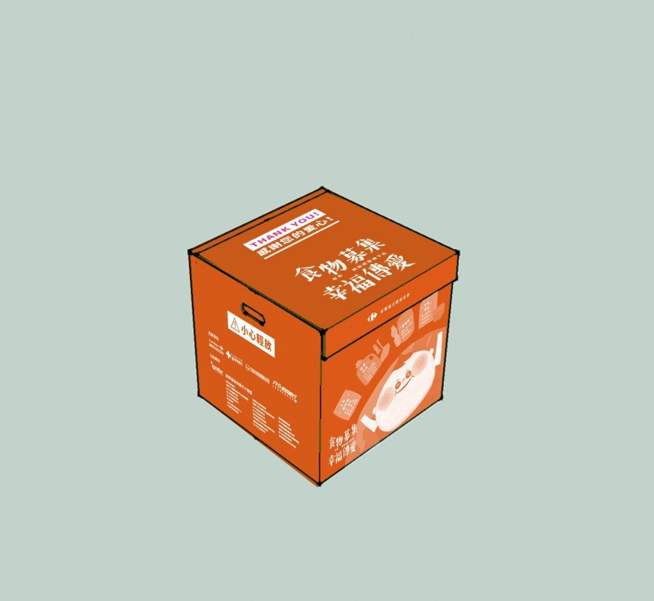 box_org02